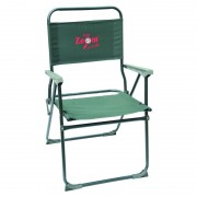 Кресло Carp Zoom Light Comfort Armchair